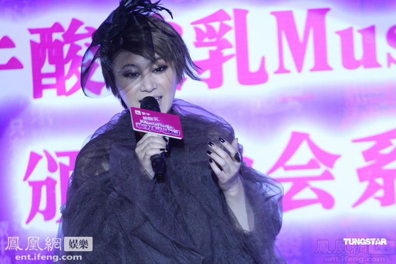 4月20日2010年度musicradio中国top排行榜金曲发布会在北...