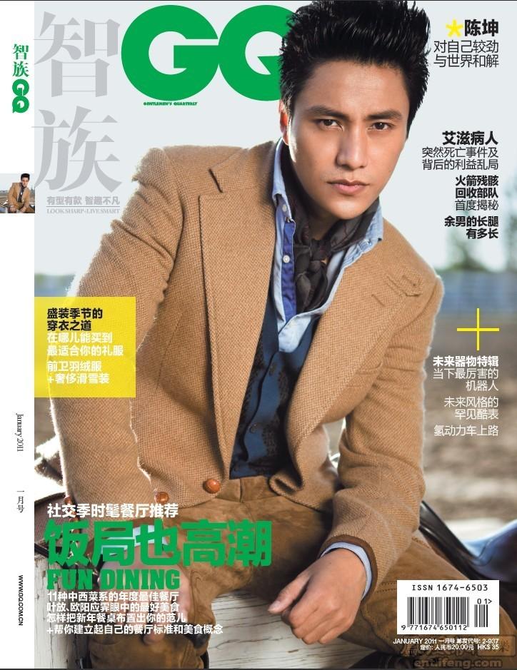 日,男刊GQ十月刊GQ女人栏