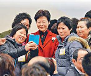 林郑月娥:冀更多香港妇女加入劳动市场