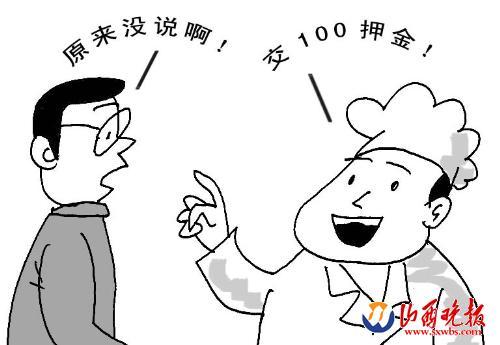 美团卡通简笔画