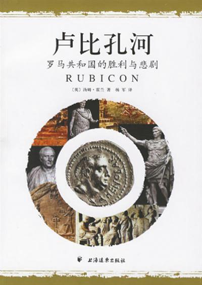 恺撒有他的布鲁图