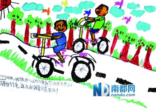 p> 凌梓皓 《我喜欢和爸爸在一起》7岁 /p> p> 爸爸带我去骑自行车