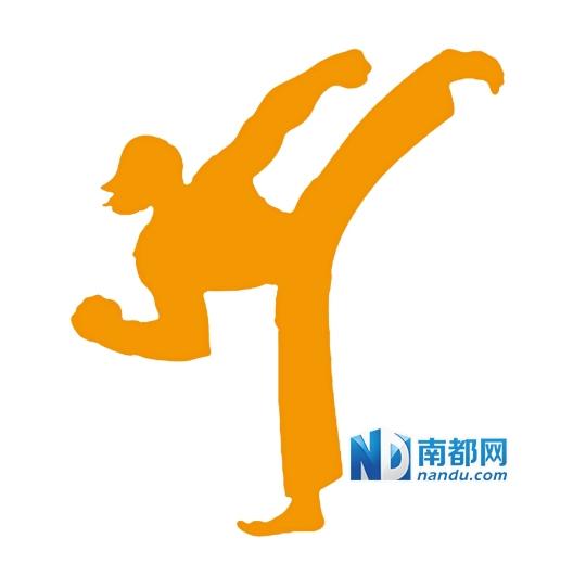 冠华科技logo矢量图
