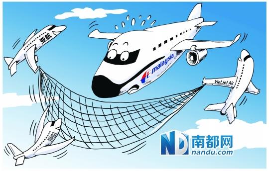 动漫 卡通 漫画 设计 矢量 矢量图 素材 头像 540_344