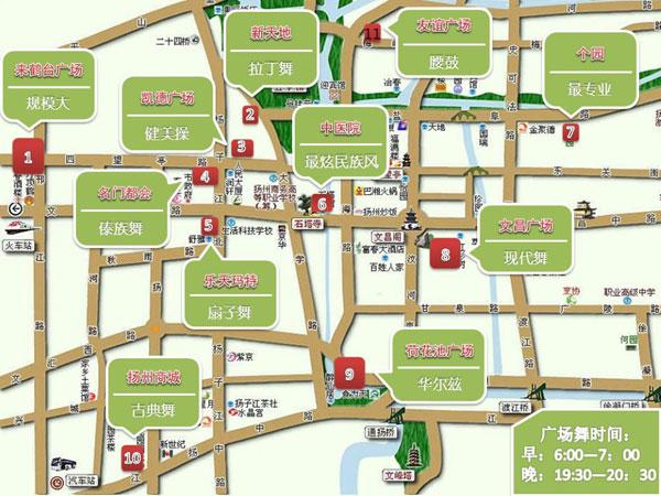 大学生绘扬州广场舞地图