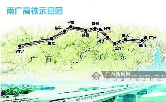南广高铁示意图.