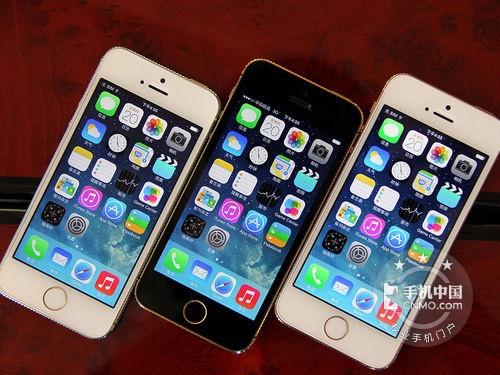 惊爆价 成都苹果5s港版报价4330元
