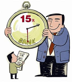 银行员工 矢量图