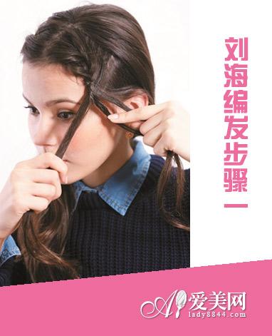 [夏季发型中长发扎法]中长发发型扎法