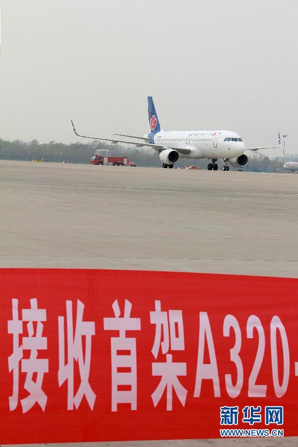 据悉,青岛航空计划于4月下旬开航,由本架飞机执飞青岛到成都的航班.