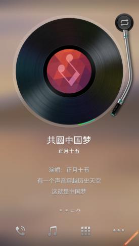 ColorOS 2.0专属空间: 心情音乐