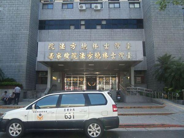 """台北士林法院""""丢人""""嫌犯攻击法警脱逃。(台媒图)"""