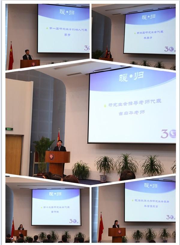 暖 归 东华大学研究生会成立30周年主题活动日前举行