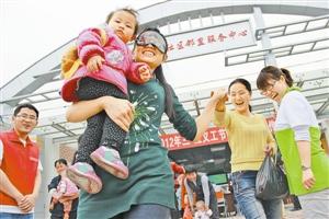 4月15日光明新区党工委、管委会召开2014年光明新区社会...