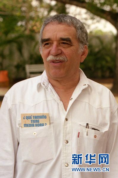 4月17日,哥伦比亚著名作家、1982年诺贝尔文学奖得主加西亚·马尔克斯在墨西哥首都墨西哥城去世。这是1989年4月15日在古巴首都哈瓦那拍摄的加西亚·马尔克斯的资料照片。 新华社发