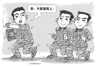 大队老师的手绘图