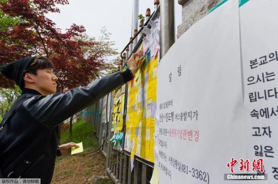 韩国安/当地时间2014年4月21日,韩国安山,民众持续为沉没客轮失踪...