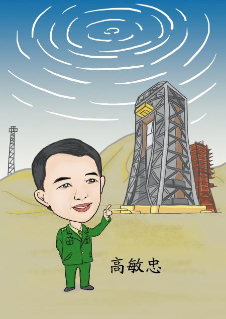 手绘湘籍科学家q版漫画