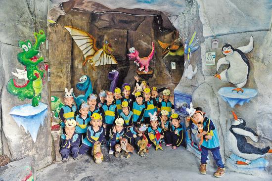 幼儿园内有恐龙老虎