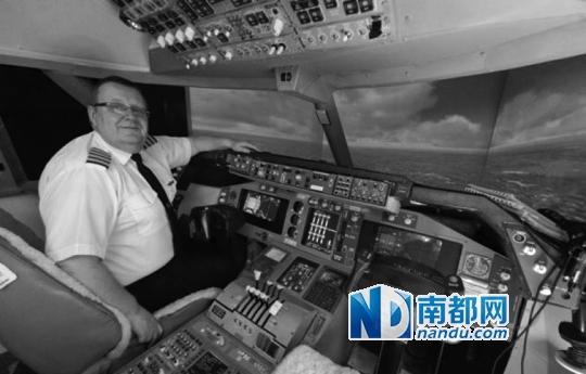 英国飞行迷自造模拟驾驶舱|飞机|试飞