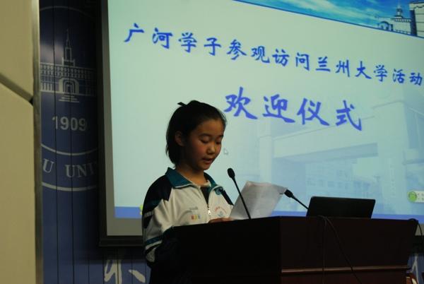 广河一中学生代表发表发言.(摄影:陈学芹)