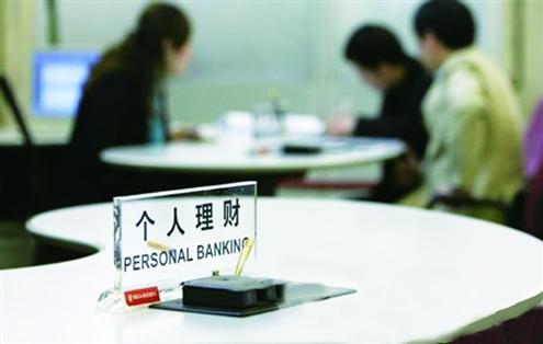 银行理财产品发行创新高图片