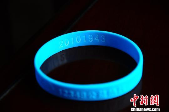 广西将开通12349防走失热线 免费派送十万蓝
