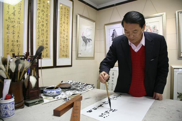 神奇的汉字 当代汉字书法艺术