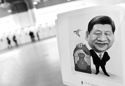 新中国五代领导人豪门像亮相 胡锦涛 江泽民漫画漫画小老婆爱图片