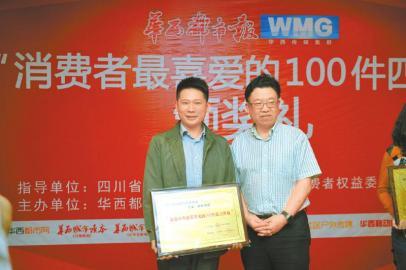 亚博体育app苹果下载工商局副局长沈健如向石室中学授牌。