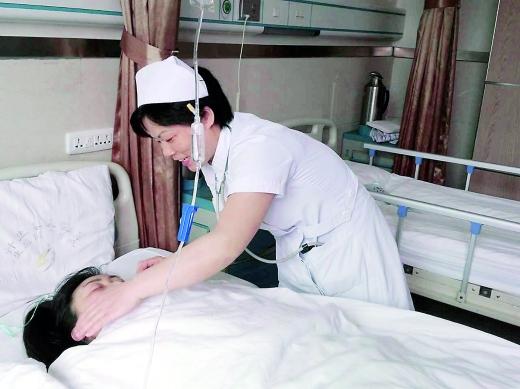 重庆护士们在线观看