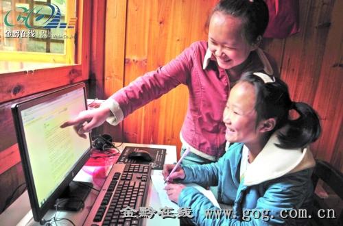 在榕江县计划乡加宜苗寨,今年读五年级的胡丽艳正在家里电脑桌前和
