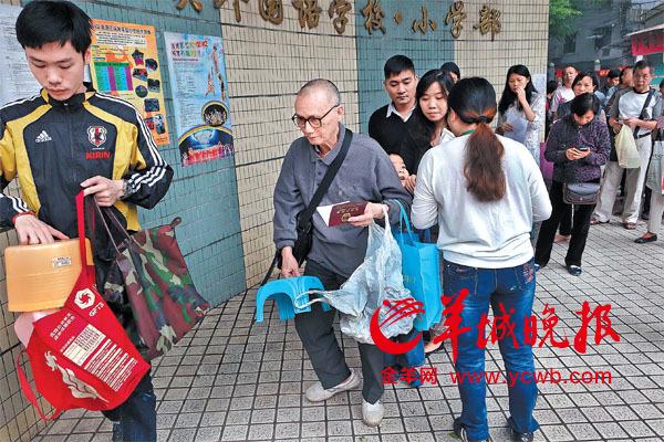 今天榆树新生一年级小学报名家长早早排队求广州园小学图片
