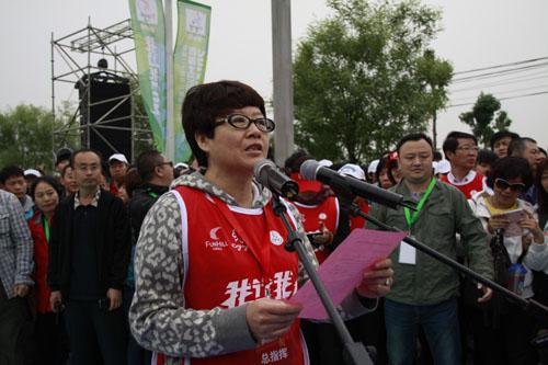 房山区委常委、宣传部长赵佳琛主持活动