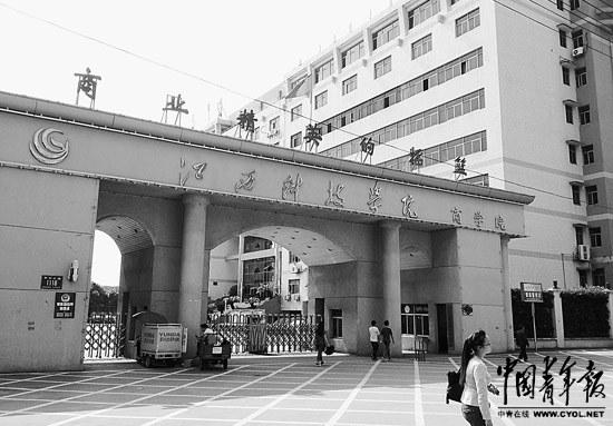 江西科技学院被举报成考全校集团作弊 校率领否定(责编保举:数学视频jxfudao.com/xuesheng)