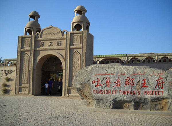 吐鲁番市葡萄沟风景区(来源:葡萄沟风景区官网)