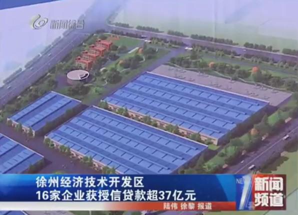 罗海闽 北京升华电梯有限公司董事长:一期两个亿的贷款,会为我们的