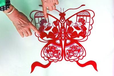 凤凰剪纸的画法步骤图片
