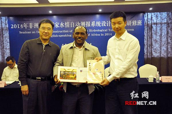 (中国水电顾问集团中南勘测设计研究院