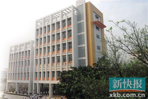 选择医药名校 实现您的职业梦想 隶属广州市教育局的公办国家级重点