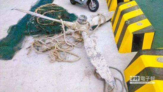 渔民捞获的铝制螺旋桨。  台湾《旺报》图