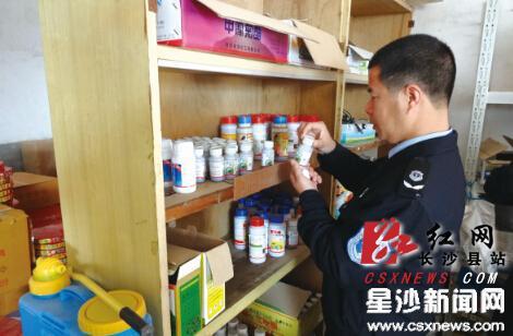 长沙县政协重点提案关注舌尖上的安全|食品|肉