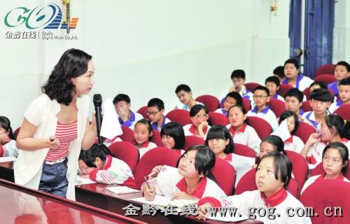 """我的未来不是梦""""的心理辅导进校园活动.赵松摄 (贵景网发)"""