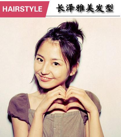 长泽雅美发型图片 造型时尚显淑女
