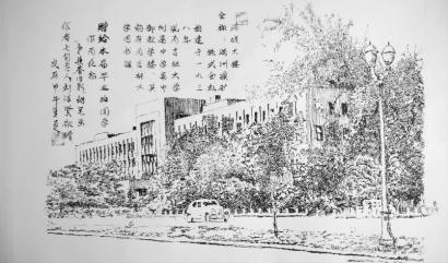 刘泽贤老人的钢笔画吉大附中高中部       摄 -吉大附中那位男生 母校