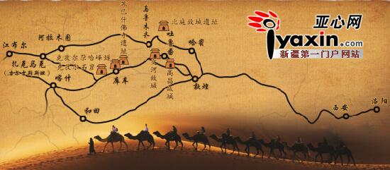 丝绸之路申遗成功 全线33个遗产点中国占22个
