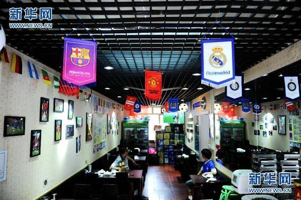 走进哈尔滨世界杯主题餐馆情趣用品福冈图片
