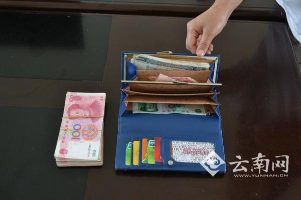 钱包清洗步骤图解