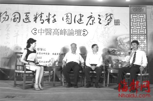 福建省膏方研究会会长吴宝金(右一)在介绍中医膏方