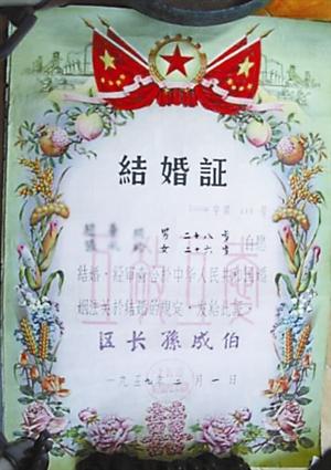 回眸深圳百年嫁娶 闹婚名曰打糖梅|婚宴|戚友